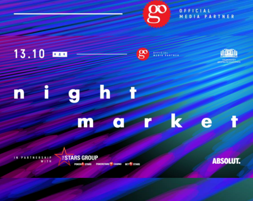 Night Market III 13.10
