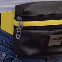 FANNY PACK in Black and Yellow