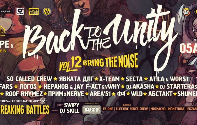 KLOSHAR BAGS at Back to the Unity Vol.12 BRING the NOISE | 5 APRIL 2019